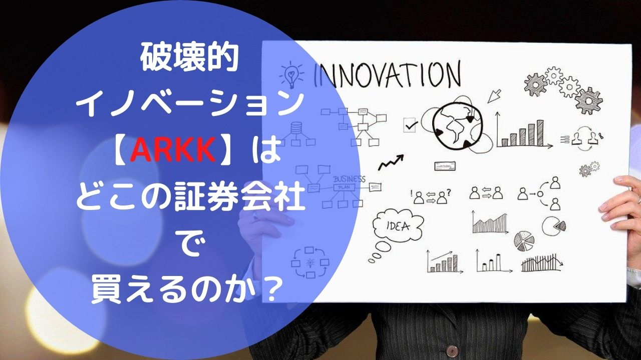 イノベーション ファンド モビリティ
