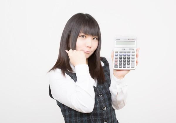 仮想通貨消費税