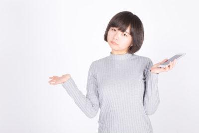 残念な三菱東京UFJ銀行のイデコ