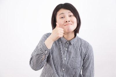 愛知県幸田町ふるさと納税エアウィーブ