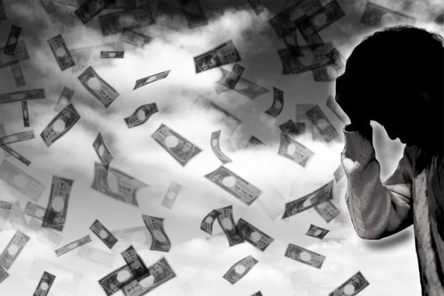 年収850万超会社員増税対策