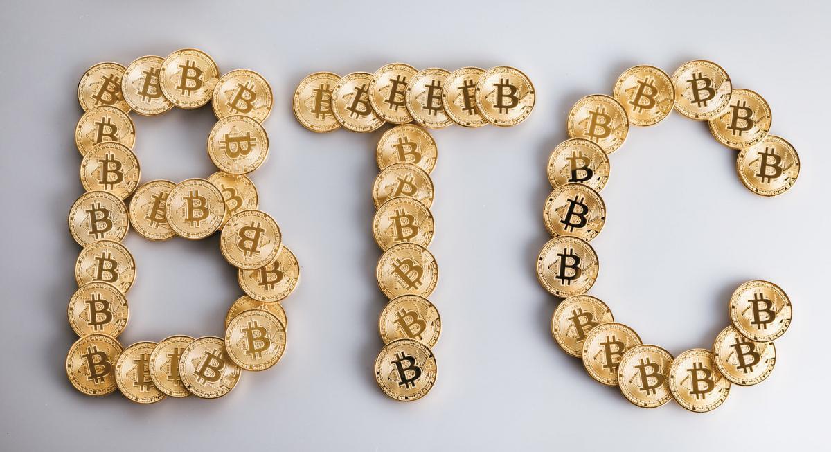 ビットコインなどの仮想通貨で裁定取引