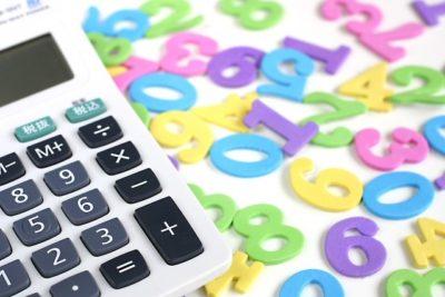 コインチェック補償の税金