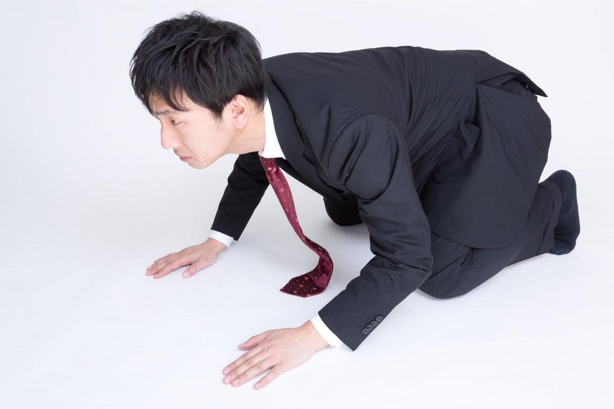 KONOZAMAお詫び