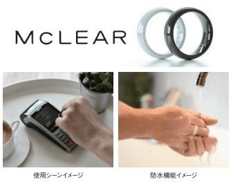 MCLEAR