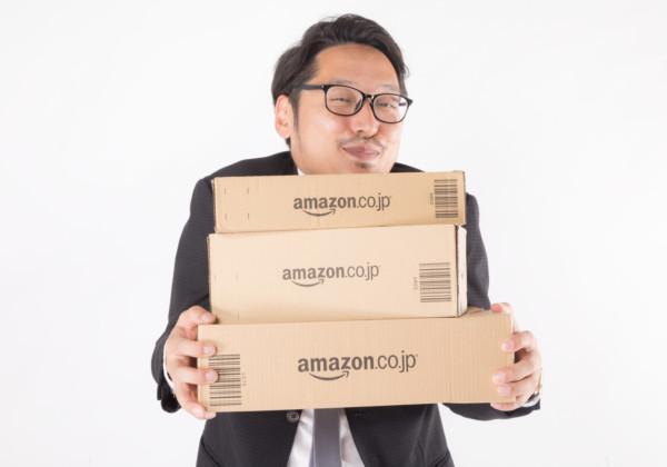 隠れふるさと納税Amazonギフト券