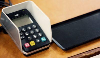 マイナンバーカードの暗証番号のロック