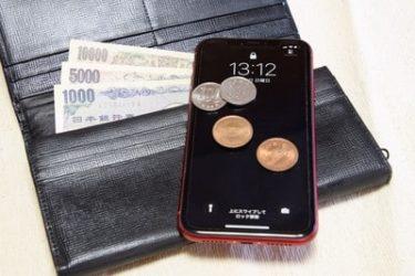 メルペイクレジットカード