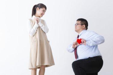 【加給年金】年の差夫婦だとお得な年金制度があるのをご存知ですか?