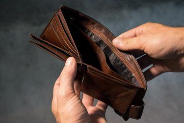 自営業者の老後資金は2000万円では足りない