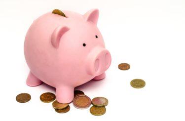 財形貯蓄とは。メリット・デメリットを理解して加入していますか?他の制度との比較をしてみた。