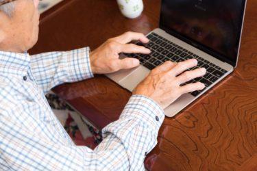 高年齢雇用継続基本給付金とは