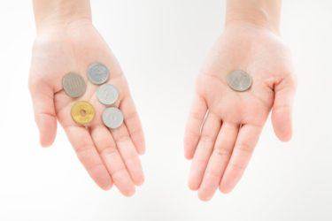 軽減税率、持ち帰りと店内飲食の価格