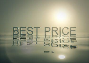 たわらノーロード先進国株式実質コスト最安値