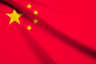 つみたてNISAで「中国」に投資をしたい