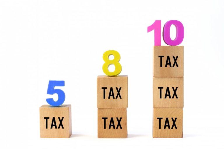 消費税増税が株式投資などに与える影響