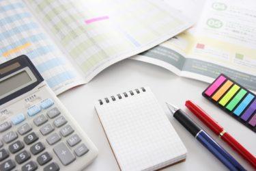 国民年金を払うよりも民間の個人年金保険に入ったほうが得ってホント?
