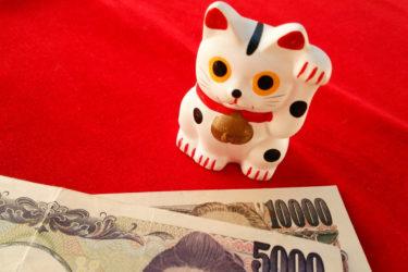 宝くじ10億円当たったら
