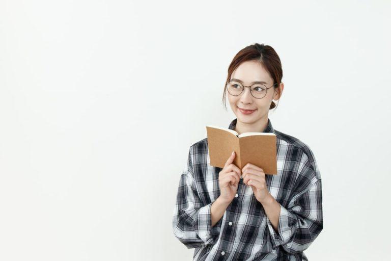 会社四季報の読み方のポイント