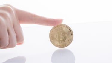 ビットコインはなぜ上がっているのか?上がる理由について考える