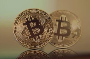 ビットコイン節税