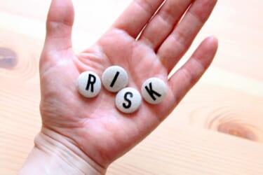暗号資産(仮想通貨)レンディングはかなりハイリスク