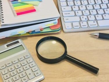 インデックス型の投資信託でも定期的に見直しが必要な理由