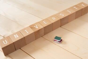 大学生から個人型確定拠出年金(iDeCo:イデコ)を始めるべきか?