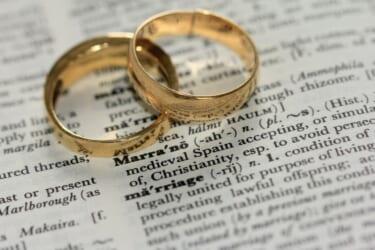 結婚したら独身時から続けているつみたてNISAをどうするのが良いのかを考える