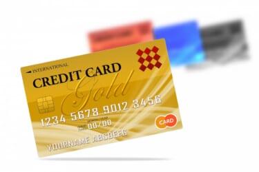 三井住友カードを所有している人が三井住友カードゴールド(NL)に申し込みできるか?