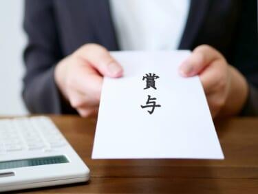 中国のIT企業「シャオミ」が大谷翔平超えの社員1人あたり3億6千万円のボーナス支給。中国株時代の到来?